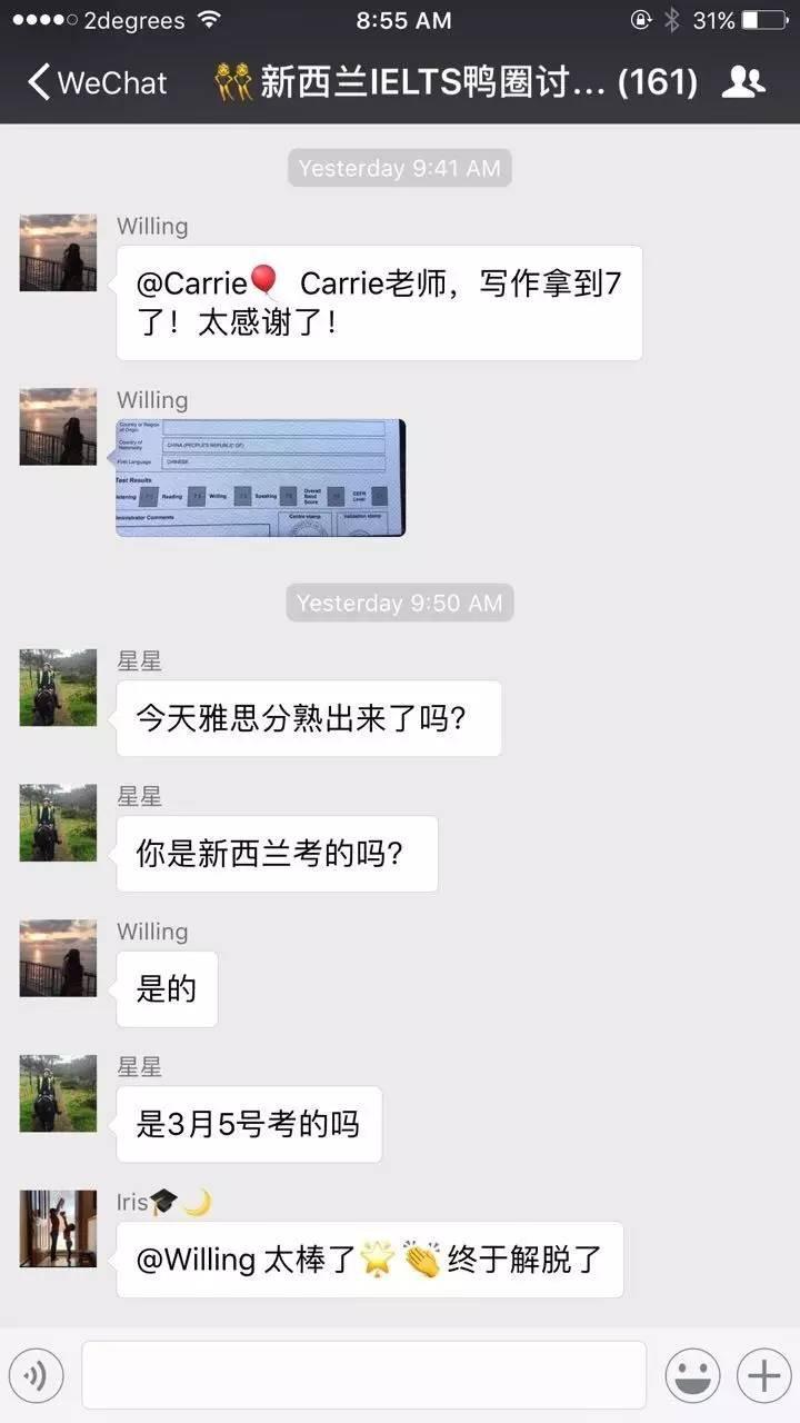 wechat-image_20170330113552
