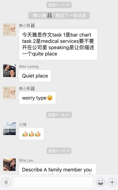 wechat-image_20170509103256