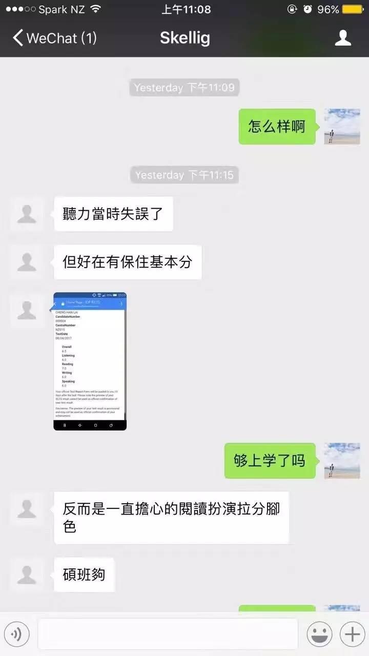 wechat-image_20170525095154