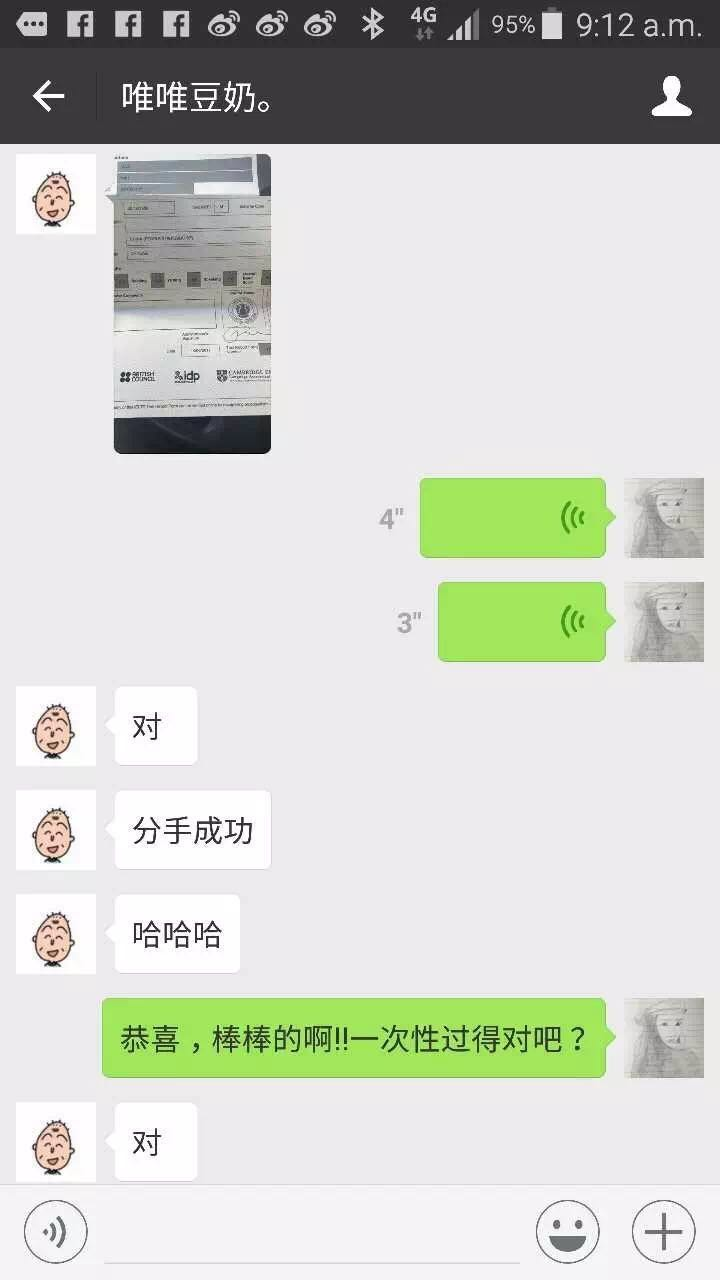 wechat-image_20170621115615