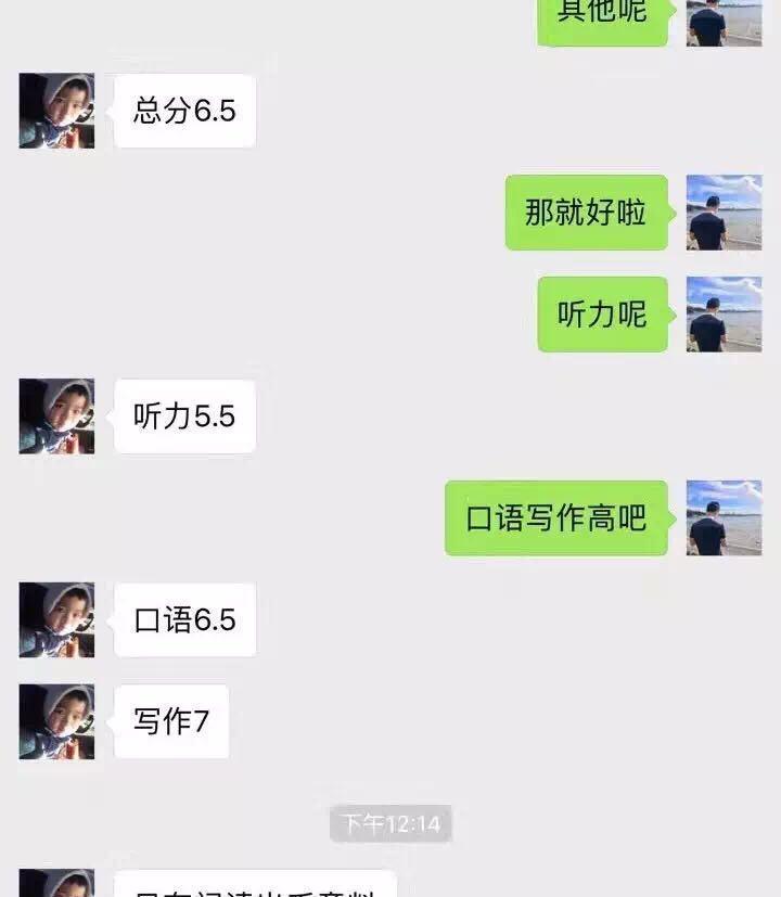 wechat-image_20170621115629