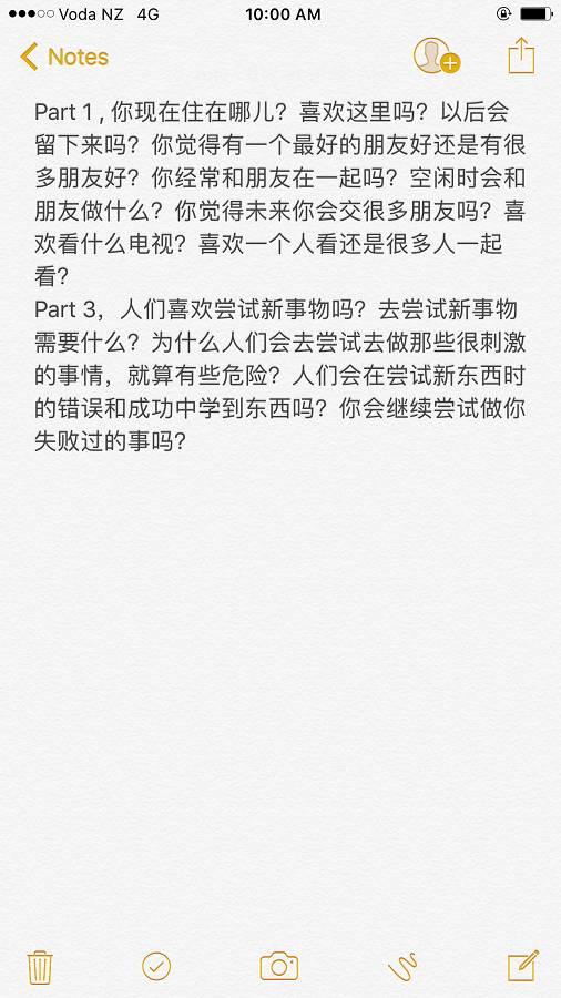 wechat-image_20170714112903
