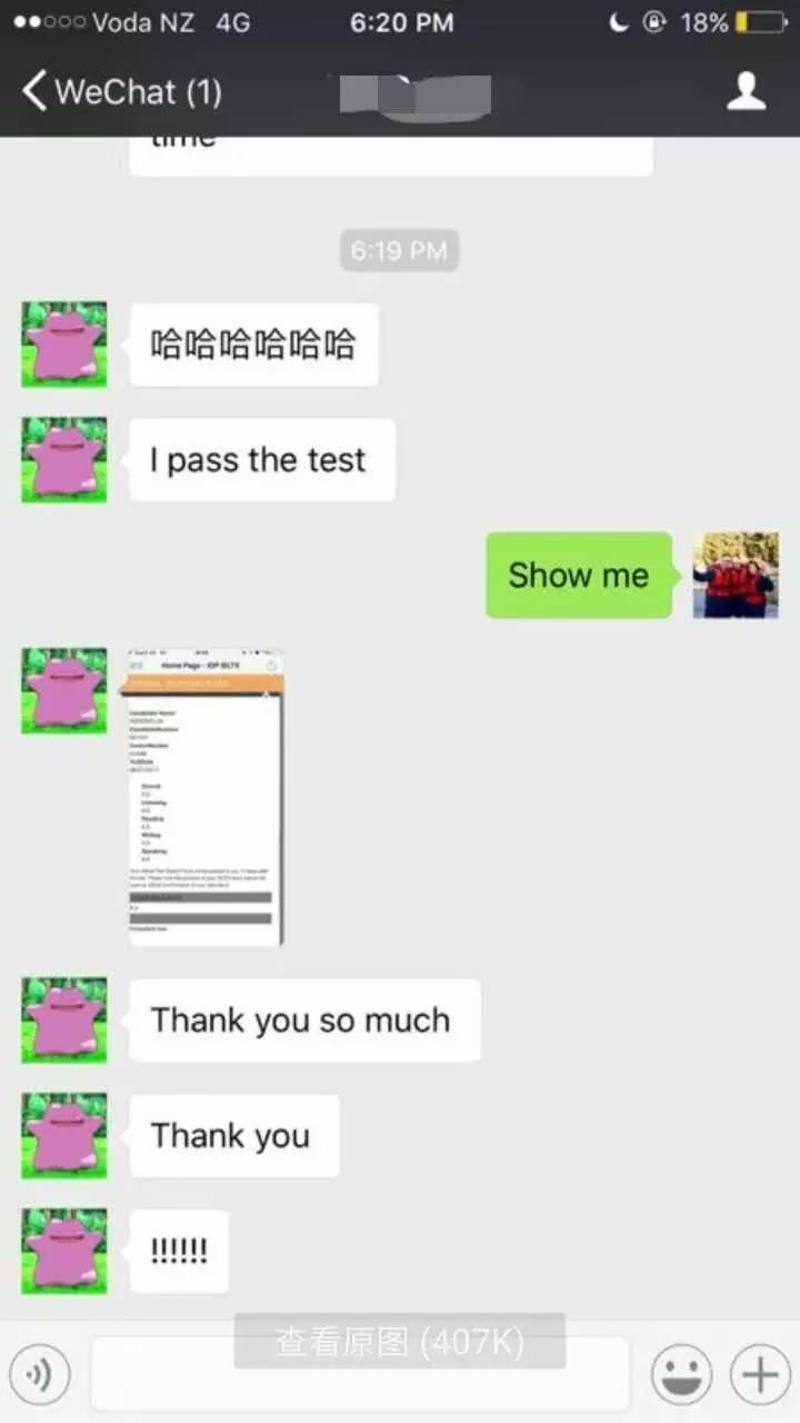 wechat-image_20170728103750