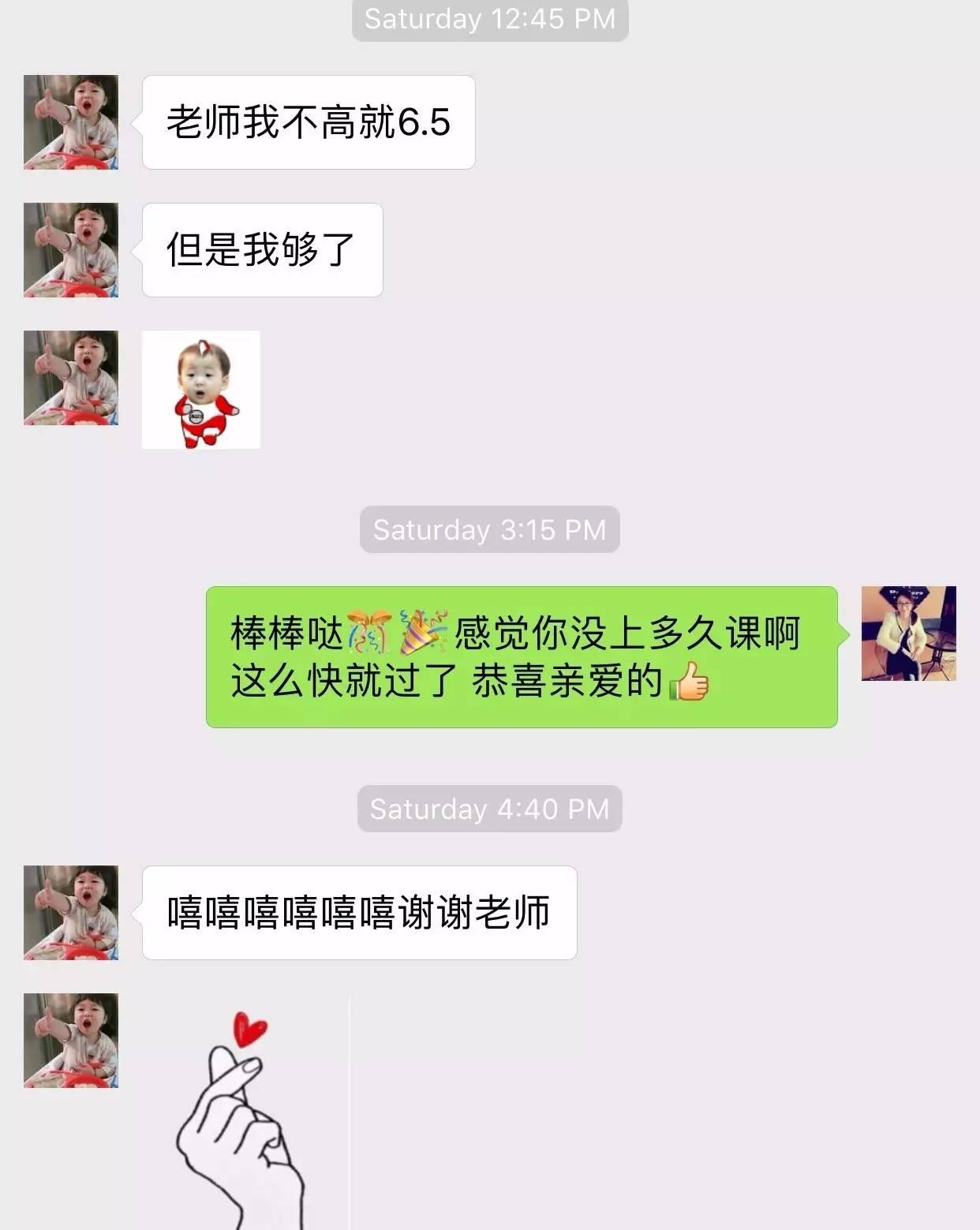 wechat-image_20170728103811