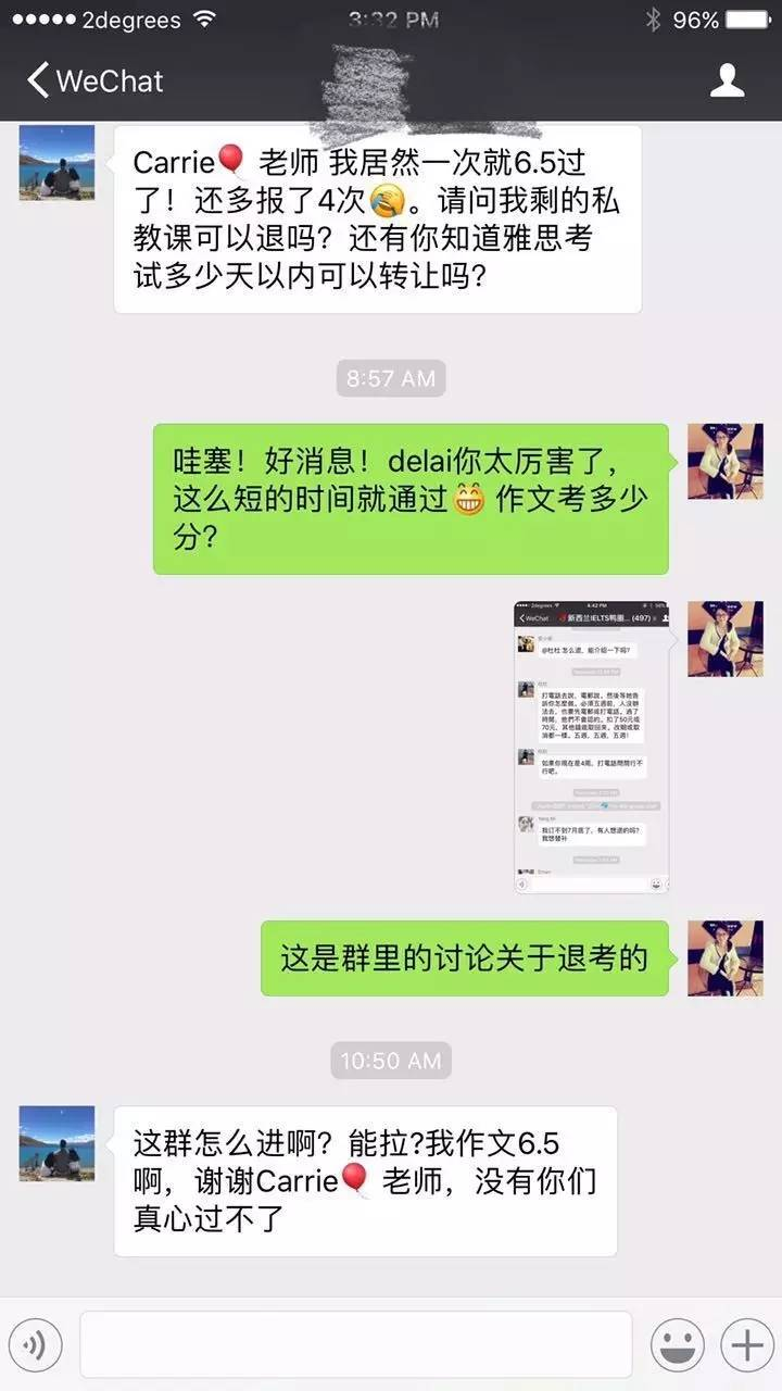 wechat-image_20170728103832