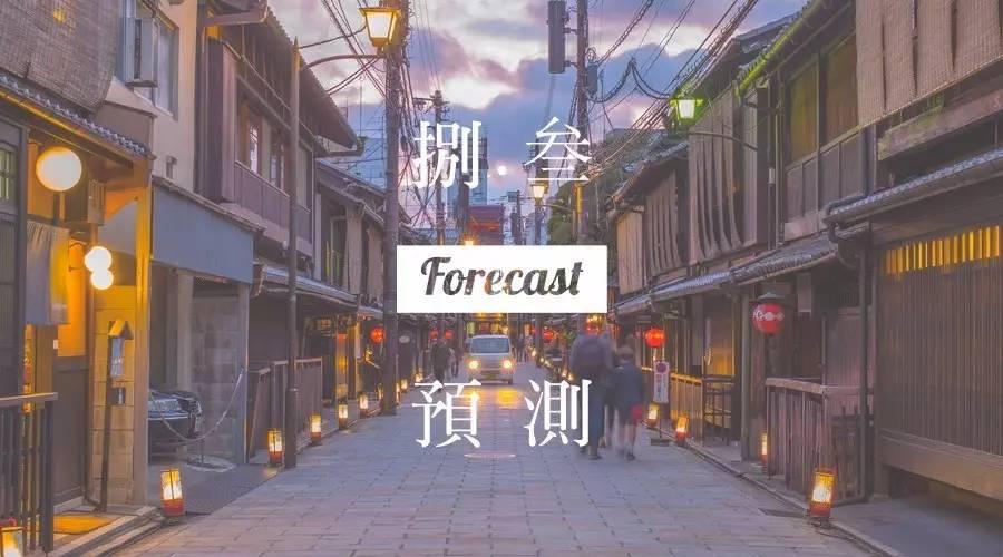 wechat-image_20170809100746
