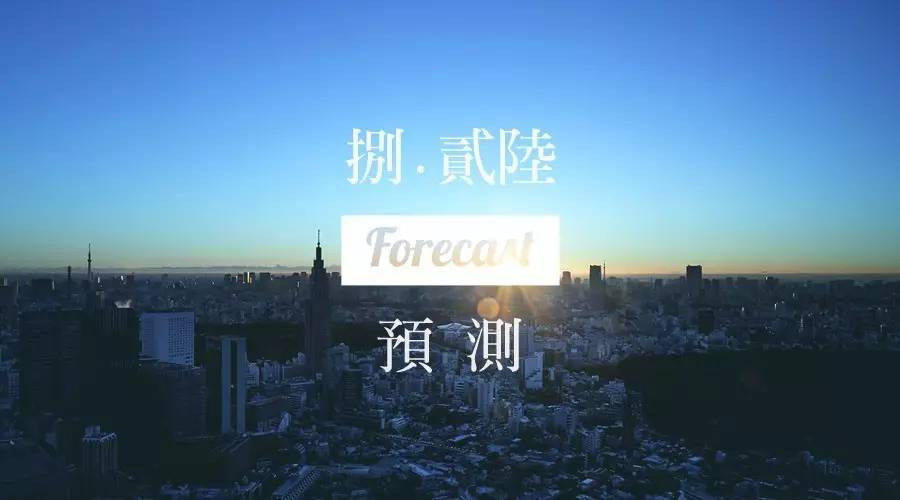 wechat-image_20170827124634